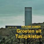 9 Maaltekouter - Sint-Denijs-Westrem - Flanders Expo -KBC toren - Ikea(7) - kopie - kopie