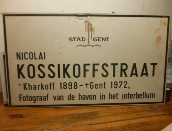 IN DE VITRINE - Nicolaï Kossikoffstraat
